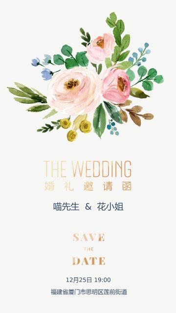 简约水墨绿色花卉婚礼请帖婚礼邀请函