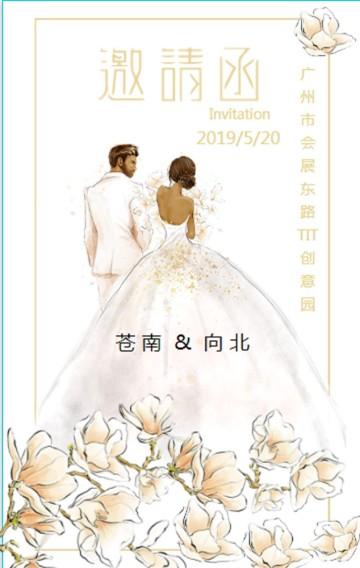 婚礼邀请函/高端大气/手绘/相片合集/金色/个人