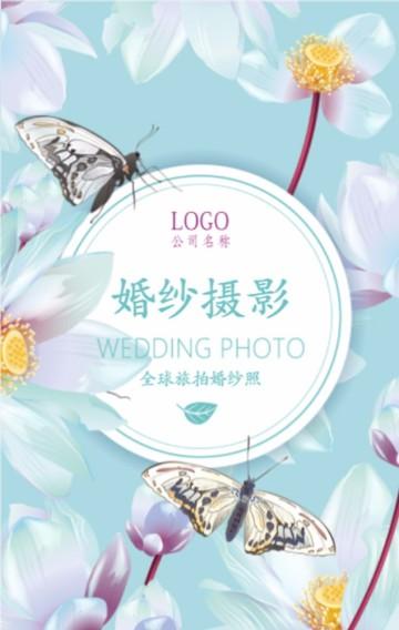 婚纱摄影公司宣传