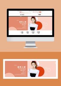 电商淘宝春新时尚活动促销店铺banner