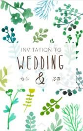婚礼邀请函小清新文艺风水彩风叶子