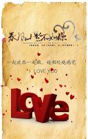 浪漫七夕,属于自己的情人节
