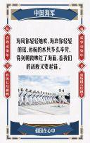 八一建军节节日贺卡企业祝福个人祝福企业推广建军节祝福
