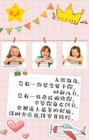 生日快乐祝福贺卡手绘可爱风/满月百天/成长相册