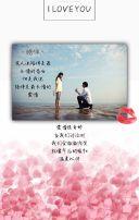情侣专用/秀恩爱/晒伴侣/相册纪念/表白