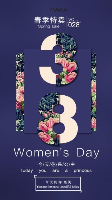 38女神节妇女节简约高级大气时尚手机宣传海报