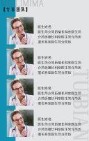红色简约时尚医美整形机构宣传促销H5