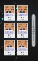 【邀请函】商务科技风黑灰色高端大气会议邀请函/论坛/峰会/活动/新品发布会通用邀请函模板