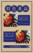 超有创意的餐饮开业模板!