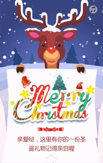 圣诞贺卡高端时尚圣诞节暖心/创意/清新文艺圣诞节朋友/闺蜜/情侣蓝色红色圣诞节日祝福贺卡