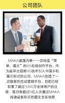 商务企业宣传画册 公司简介企业简介公司宣传通用模板商务科技