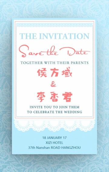 蓝色白色蕾丝极简唯美小清新婚礼邀请函