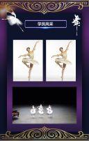 舞蹈培训,艺术培训,芭蕾舞培训,民族舞培训