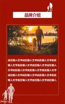 父亲节祝福丨企业父亲节祝福丨微信父亲节祝福丨父亲节宣传感恩父亲节 给爸爸的父亲节