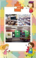 英语培训 儿童英语培训 英语兴趣班 拼图元素模板