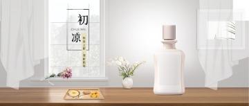 清新护肤美妆家居日用电商banner