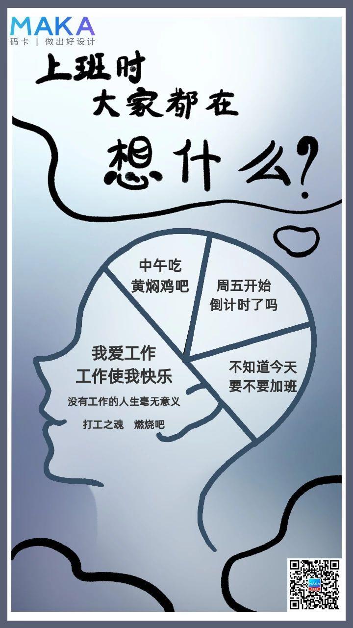 简约蓝色手绘创意海报