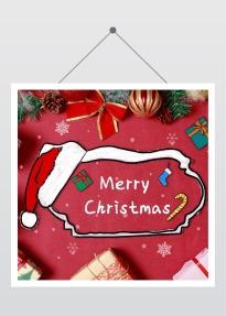 圣诞节祝福促销 公众号封面次条小图