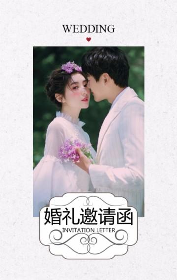 邀请函  婚礼邀请函   婚礼请柬  大气  简洁  小清新   韩式