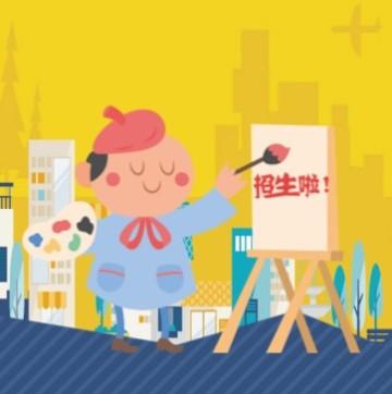 儿童绘画暑期培训班