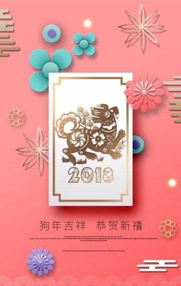 2018创意新年元旦祝福贺卡/清新简约立体贺卡新年祝福