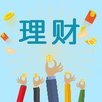 投资理财银行保险股市营销相关话题互动分享简约卡通微信公众号封面小图