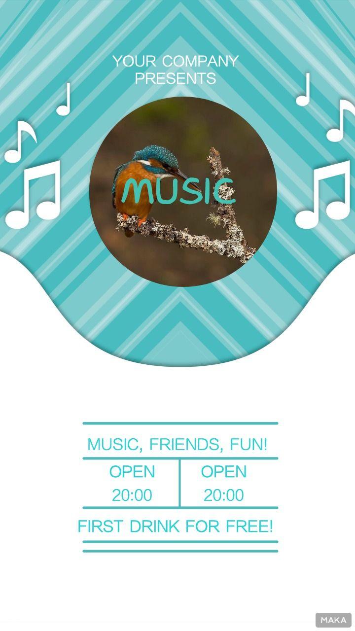 扁平化音乐节
