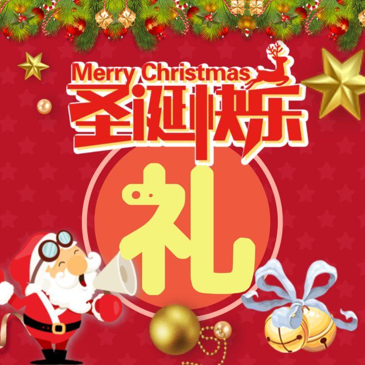 圣诞优惠促销红色卡通风格