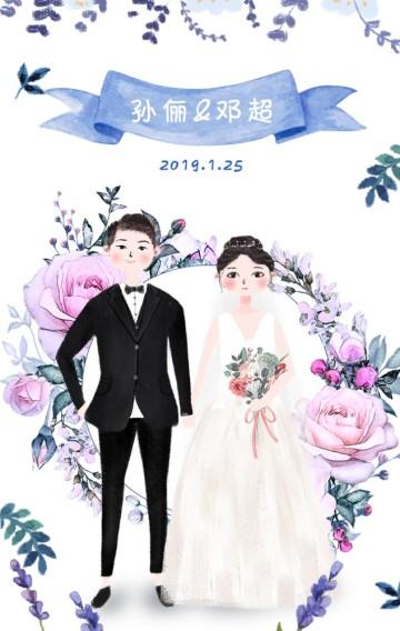 清新淡雅手绘甜美森系高端婚礼结婚邀请函请柬喜帖2019