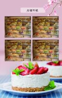 DIY蛋糕私人定制新品上市