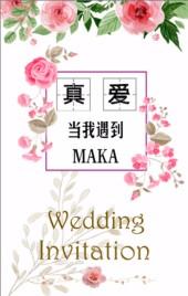 婚礼结婚新婚邀请函,婚纱个人写真相册集