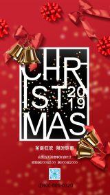 化妆品视频圣诞节红色通用圣诞节促销海报