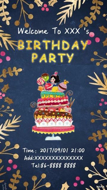 生日派对party邀请函