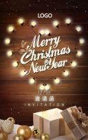圣诞节温馨咖啡色服务行业邀请函H5