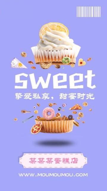 蛋糕面包甜点店店铺介绍宣传推广视频