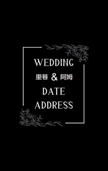 高端简约大气婚期邀请函结婚请帖