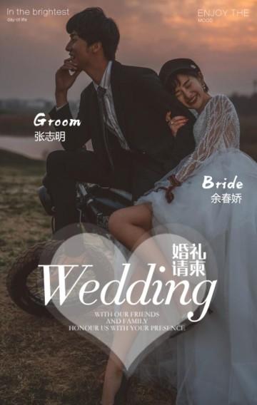 唯美大气婚礼邀请函结婚请帖H5