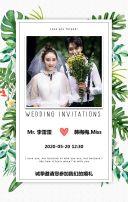 清新森系婚礼邀请函时尚唯美婚礼请柬结婚喜帖