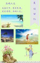蓝色小清新文艺旅行纪念册H5