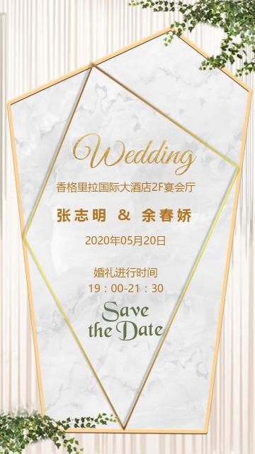 大理石韩式结婚请柬