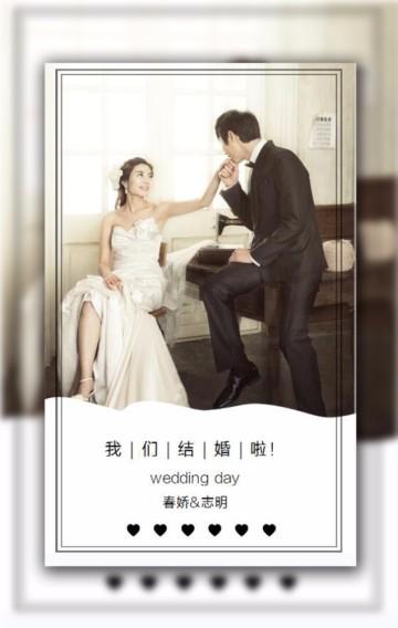 白色文艺清新婚礼邀请函H5
