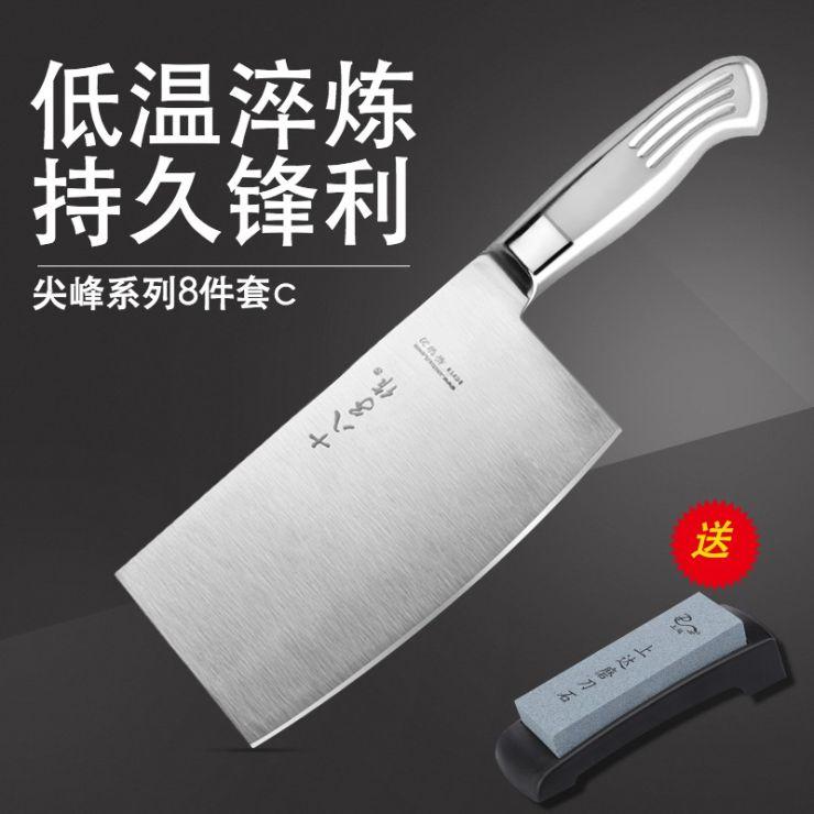 简约时尚刀具厨具电商主图