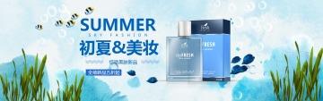 小清新蓝色简约化妆品淘宝天猫网店电商banner