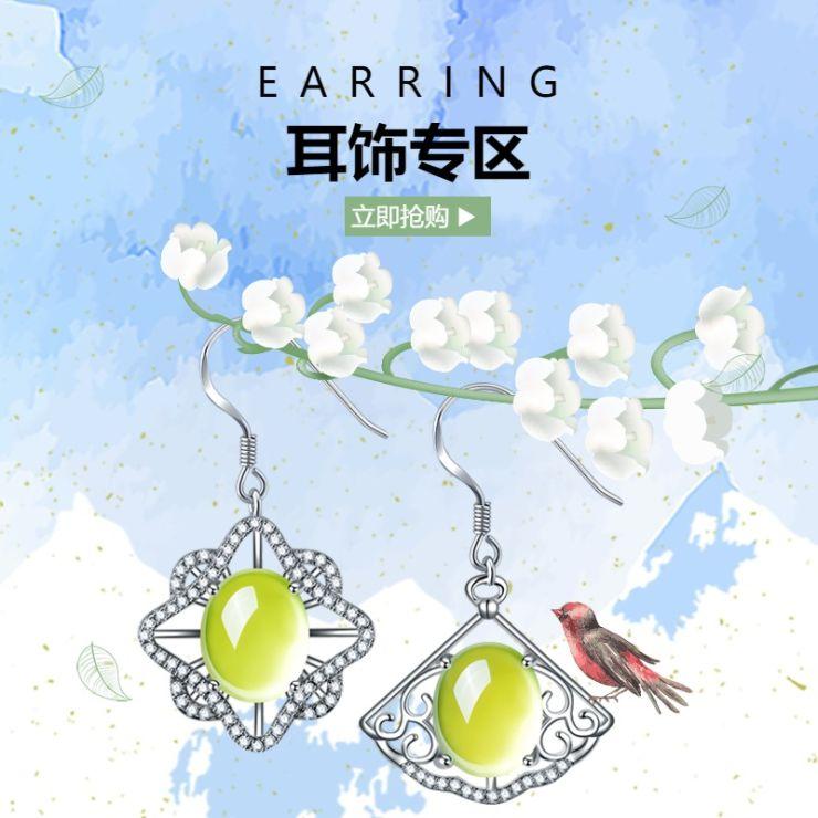 清新简约消费制造奢侈品珠宝首饰耳饰促销电商主图