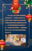 双11餐饮行业促销宣传