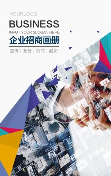 简约企业宣传招商 公司简介 公司介绍 互联网品牌推广 业务发展