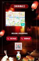 中国风中秋节月饼促销宣传模板/中秋月饼/月饼促销