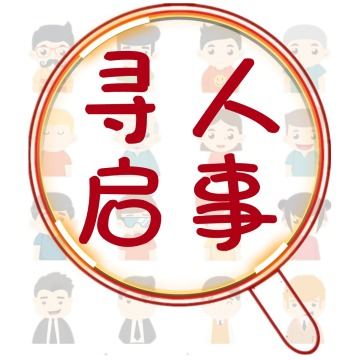 【招聘次图】微信公众号封面小图简约大气通用-浅浅