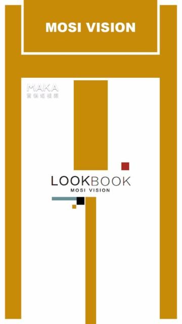 服装品牌画册概念-1