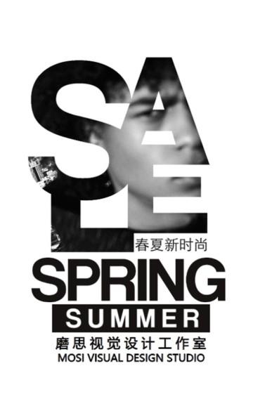 春夏尚新促销宣传